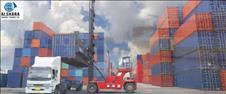 خدمات واردات و صادرات، واردات کالای تخصصی صنعتی