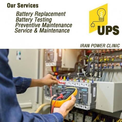خدمات برق اضطراری و یو پی اس
