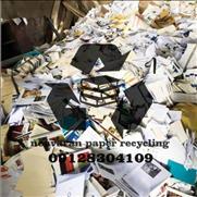 خرید و فروش انواع ضایعات کاغذ