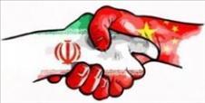 صادرات و واردات چین امارات عراق