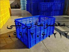 فروش سبد صنعتی فروش سبد ابزاری  فروش سبد پلاستیکی