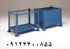 پالت فلزی - باکس پالت فلزی