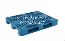 تولیدات پالت_پالت صادراتی_فروش پالت درجه یک