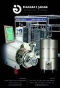 گروه صنعتی مهارت جهان تولید کننده انواع پمپ ها و مخازن