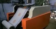 دستگاه تولید رول ملحفه بیمارستانی سفره یکبار مصرف